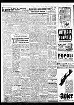giornale/BVE0664750/1941/n.106/002