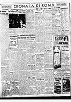 giornale/BVE0664750/1941/n.106/004
