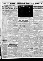 giornale/BVE0664750/1941/n.106/005