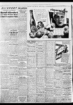 giornale/BVE0664750/1941/n.106/006