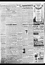 giornale/BVE0664750/1941/n.107/006