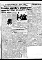 giornale/BVE0664750/1941/n.107/007