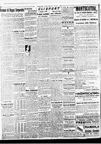 giornale/BVE0664750/1941/n.108/002