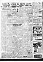 giornale/BVE0664750/1941/n.108/004