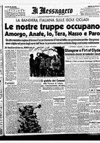 giornale/BVE0664750/1941/n.109/001