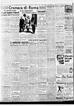 giornale/BVE0664750/1941/n.109/002