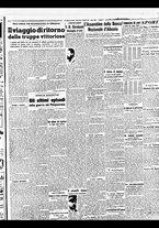 giornale/BVE0664750/1941/n.109/003