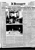 giornale/BVE0664750/1941/n.110/001