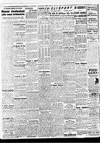 giornale/BVE0664750/1941/n.110/002