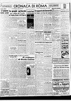 giornale/BVE0664750/1941/n.110/004