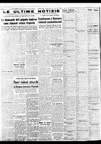 giornale/BVE0664750/1941/n.110/006