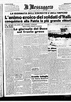 giornale/BVE0664750/1941/n.111/001