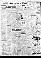 giornale/BVE0664750/1941/n.111/004