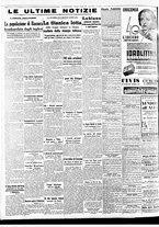 giornale/BVE0664750/1941/n.111/006