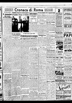 giornale/BVE0664750/1941/n.113/003