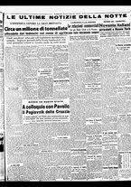 giornale/BVE0664750/1941/n.113/005