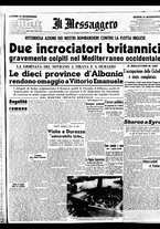 giornale/BVE0664750/1941/n.113bis/001