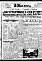 giornale/BVE0664750/1941/n.115/001