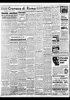 giornale/BVE0664750/1941/n.115/002