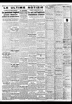 giornale/BVE0664750/1941/n.115/004