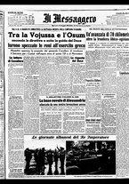 giornale/BVE0664750/1941/n.116/001