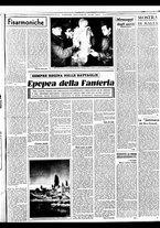 giornale/BVE0664750/1941/n.116/003