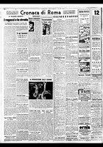 giornale/BVE0664750/1941/n.116/004