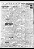 giornale/BVE0664750/1941/n.116/006