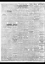 giornale/BVE0664750/1941/n.118/002