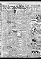 giornale/BVE0664750/1941/n.118/003