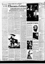 giornale/BVE0664750/1941/n.118/004