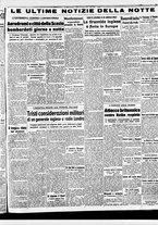 giornale/BVE0664750/1941/n.118/005
