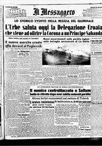 giornale/BVE0664750/1941/n.119/001
