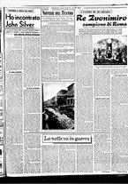 giornale/BVE0664750/1941/n.119/003