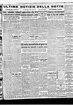 giornale/BVE0664750/1941/n.119/005