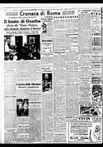 giornale/BVE0664750/1941/n.119bis/004
