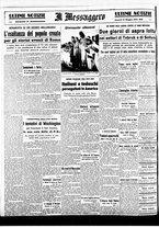 giornale/BVE0664750/1941/n.119bis/006