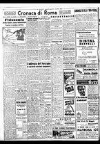 giornale/BVE0664750/1941/n.120/004