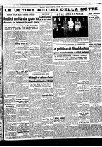 giornale/BVE0664750/1941/n.120/005