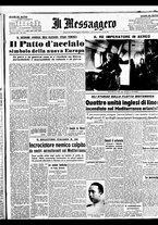 giornale/BVE0664750/1941/n.122/001