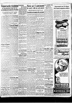 giornale/BVE0664750/1941/n.122/002