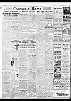 giornale/BVE0664750/1941/n.122/004