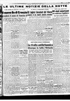 giornale/BVE0664750/1941/n.122/005