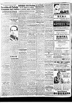 giornale/BVE0664750/1941/n.124/002