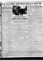 giornale/BVE0664750/1941/n.124/005