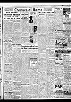 giornale/BVE0664750/1941/n.125/003