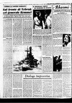 giornale/BVE0664750/1941/n.125/004
