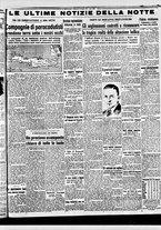 giornale/BVE0664750/1941/n.125/005