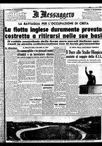 giornale/BVE0664750/1941/n.125bis/001