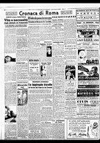 giornale/BVE0664750/1941/n.125bis/004